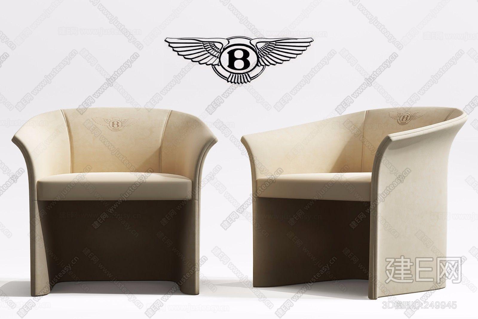 意大利宾利Bentley Home休闲椅ID:249945(2)
