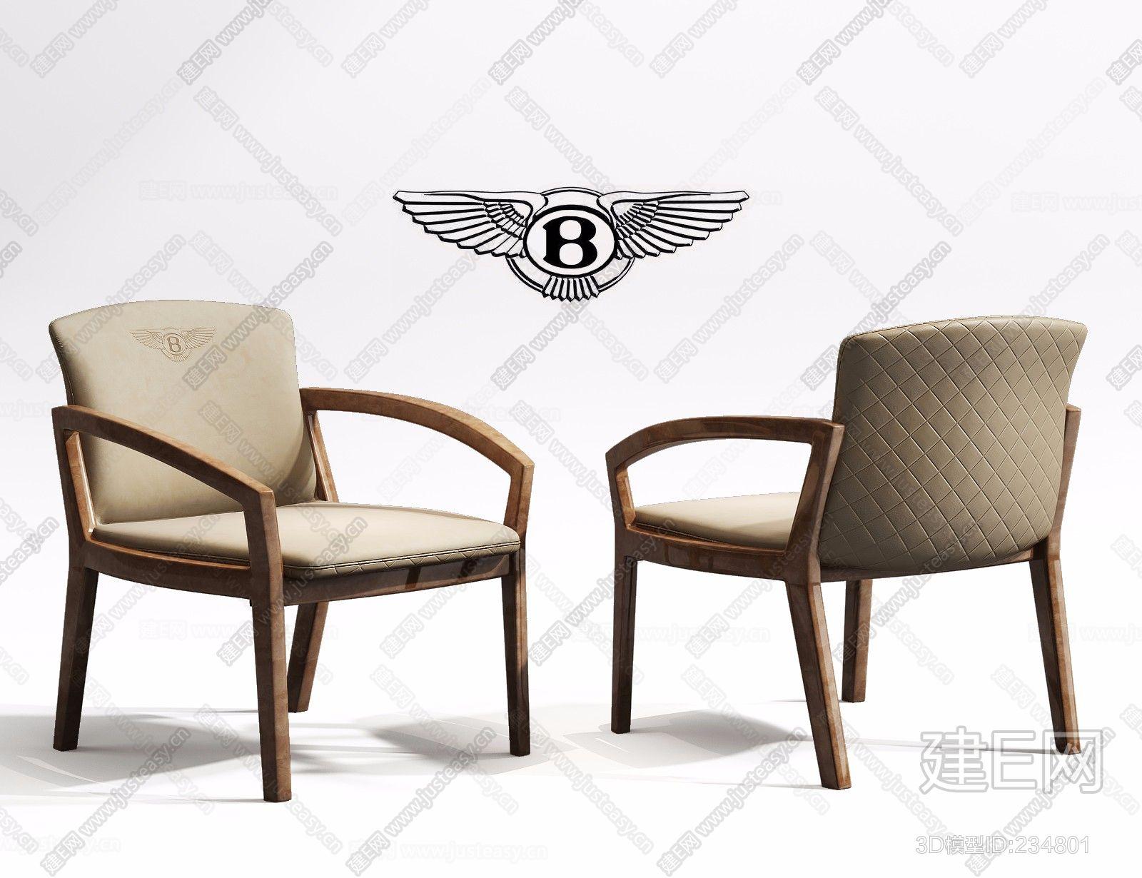 意大利宾利Bentley Home单人沙发ID:234801