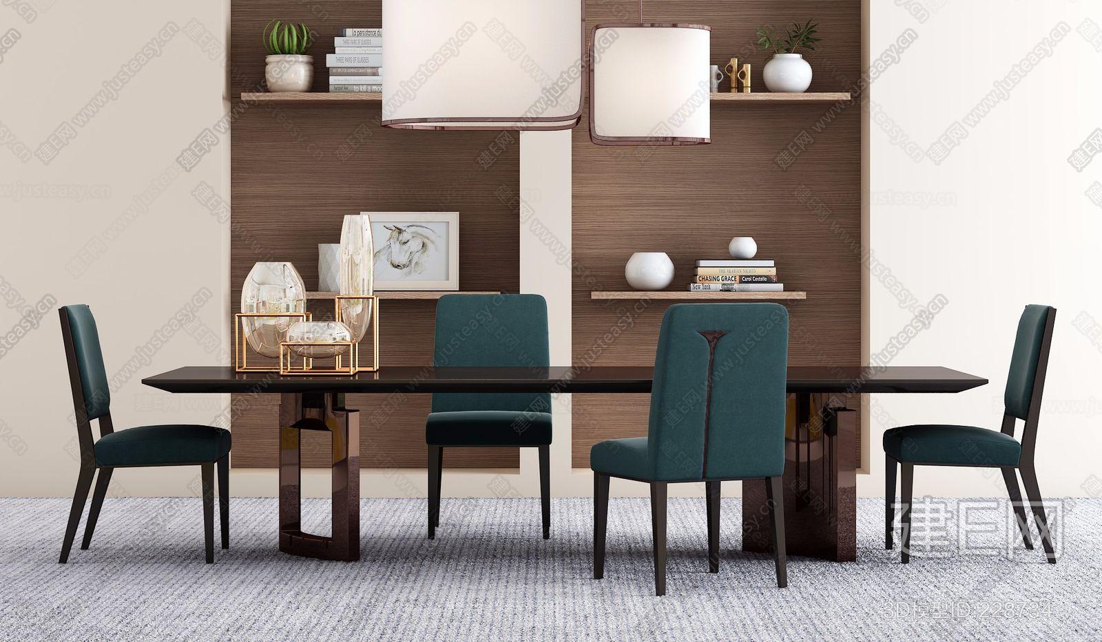 英国宾利Bentley Home现代餐桌椅组合ID:228734