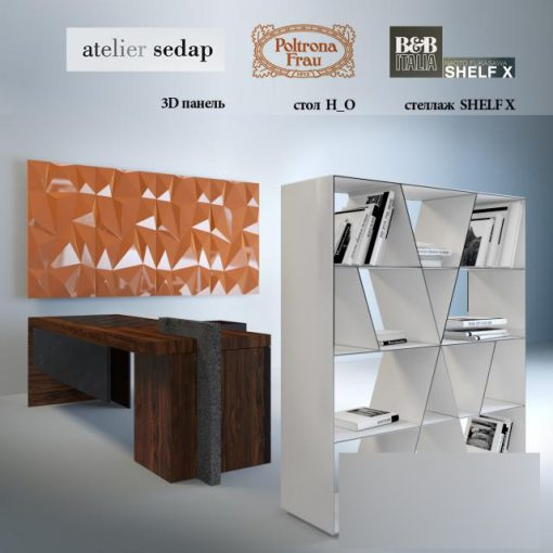 Atelier Sedap - Sideboard & Shelf 3D Model
