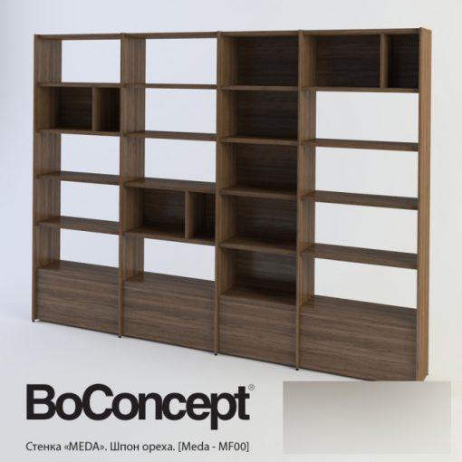 BoConcept Meda Cabinet 3D Model