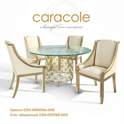 Caracole Dining Table & Chair Set 3D Model