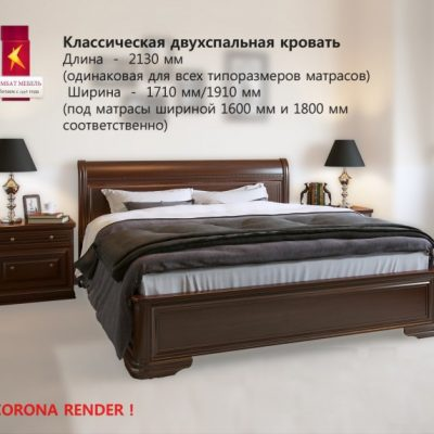 Classic Double Combat Bed 3D Model