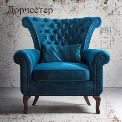 Dorchester Armchair 3D Model