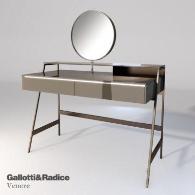Gallotti & Radice Venere Table 3D Model