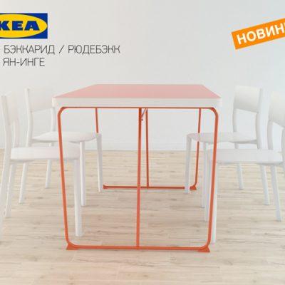 Ikea Beccarid, Rudebeck Table & Yang-ing Chair 3D Model 2