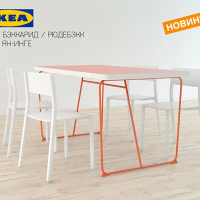 Ikea Beccarid, Rudebeck Table & Yang-ing Chair 3D Model