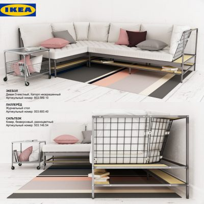 Ikea Ekebol Sofa 3D Model