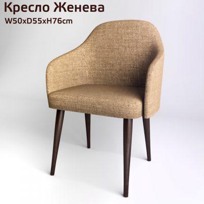 Jeneva Armchair 3D Model