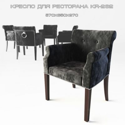 KR-282 Armchair 3D Model