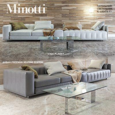 Minotti Freeman Seating System Sofa Set-02 3D Model