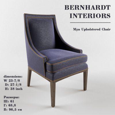 Bernhardt Interiors Mya Upholstered Chair 3D Model