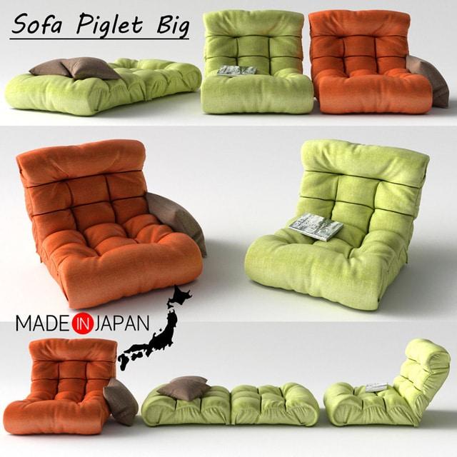 Piglet Big Sofa 3D Model