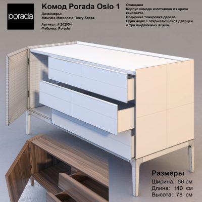 Porada Oslo Sideboard 3D Model
