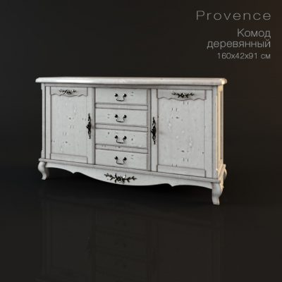 Provence Chest Style 3D Model