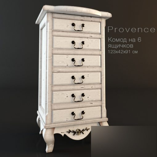 Provence Chest Style - Chest of Drawers 3D Model