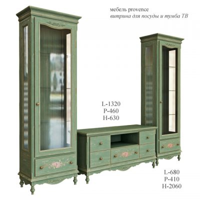 Provence Furniture Tv Stand & Showcase 3D Model