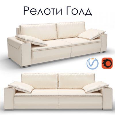 Reloti Gold Sofa 3D Model