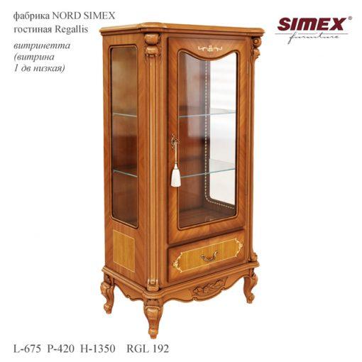 Vitrinetta Wardrobe 3D Model 2