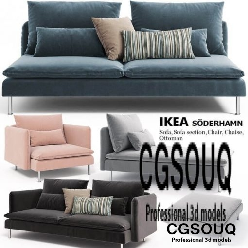 Ikea SODERHAMN 1